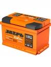 Аккумуляторная батарея Зверь 6CT-66VL (66 А/ч L+ EN 640A)