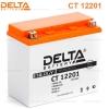 Аккумуляторная батарея Delta CT 12201 (YTX20L-BS) зал.