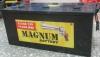 Аккумуляторная батарея Magnum 6ст-230А (1250A)