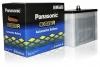 Аккумуляторная батарея Panasonic N-90D26R\JE (80 А/ч L+)