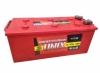 Аккумуляторная батарея UNIX PROFESSIONAL 6CT-190VL 1300A