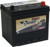 Аккумуляторная батарея Bost 50D20L (50 А/ч R+)