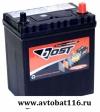 Аккумуляторная батарея Bost 42B19FL (40 А/ч R+) бурт.