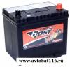 Аккумуляторная батарея Bost 65D23L (60 А/ч R+)