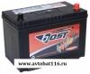 Аккумуляторная батарея Bost 125D31L (105 А/ч R+)