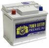 Аккумуляторная батарея Tyumen Battery Premium 6CT-50VL (50 А/ч EN410A L+)